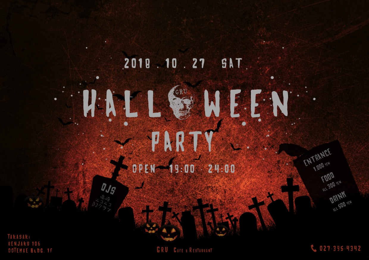 Gru Halloween Party 2018